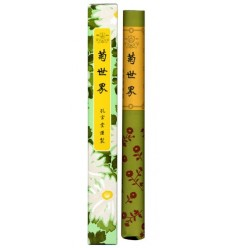 Imperial family Incense