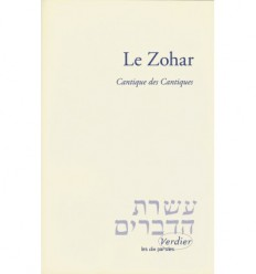 Le Zohar – Cantiques des Cantiques