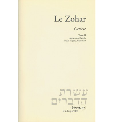 Le Zohar – Genèse, tome 2